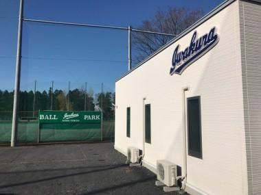 岩倉高校野球部 トレーニングルーム外壁看板他のイメージ