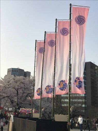 福岡城さくら祭り 巨大のぼりのイメージ