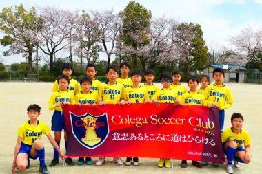 少年サッカー横断幕 Colega Soccer Clubのイメージ